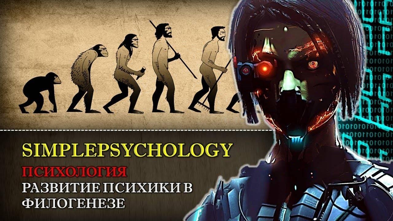 Десенсибилизация (психология) википедия