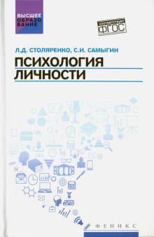 Психология: социология теория конфликта - бесплатные статьи по психологии в доме солнца