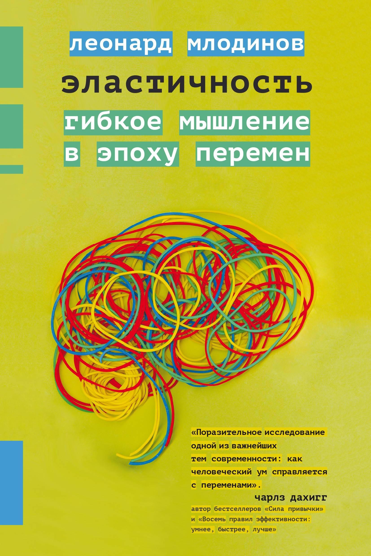 Понятие мышления в психологии. понятие задачи и проблемной ситуации