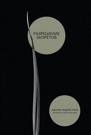 Выдержки из книги фредерика перлза «гештальт-семинары»