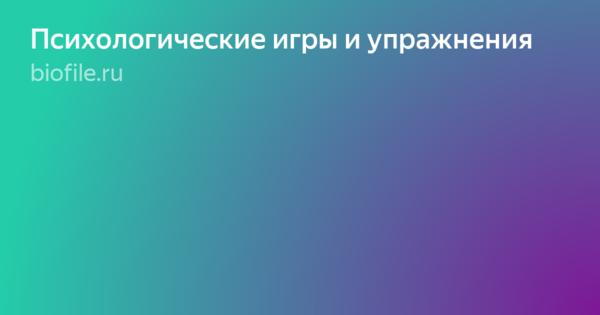 Что такое ребёфинг? ребёфинг — это… расписание тренингов. самопознание.ру