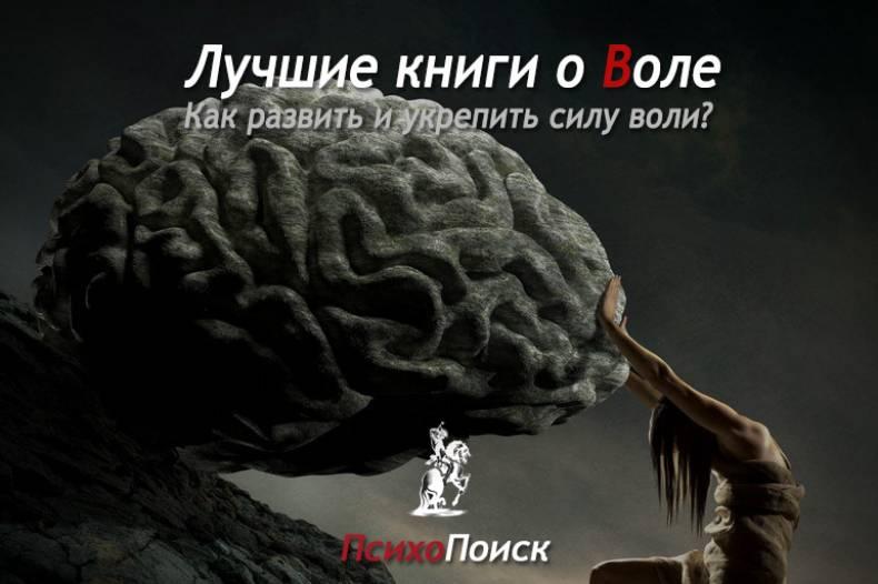Уолтер мишель • ru.knowledgr.com