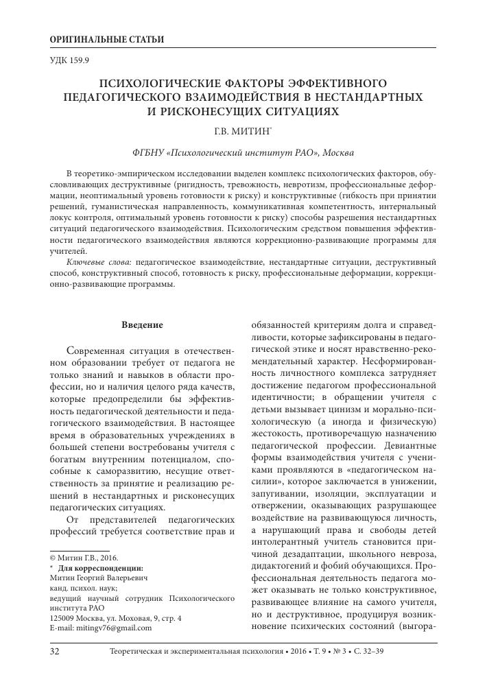 Невротик. кодекс невротика а. эллиса