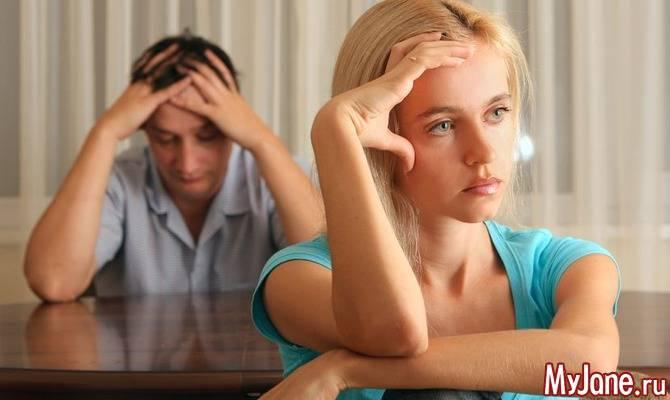 Психология: претензия - бесплатные статьи по психологии в доме солнца