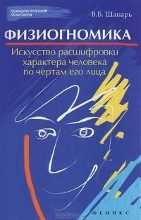 Психология: рисунки лица - бесплатные статьи по психологии в доме солнца