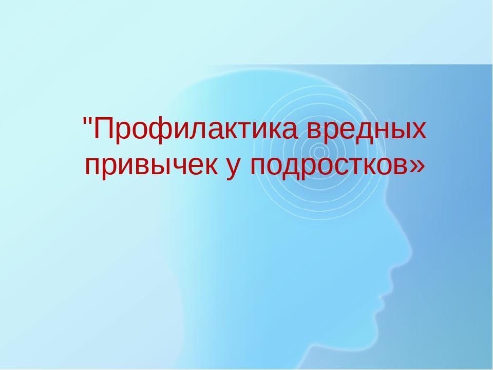 Психология: приемы позитивного общение - бесплатные статьи по психологии в доме солнца