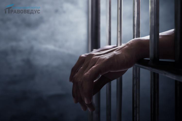 Уголовное наказание: понятие, цели, виды — студопедия