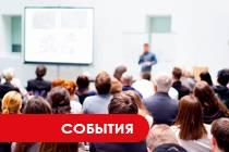 Тренинги уверенности всебе в москве