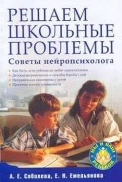 Психология развития личности — 5 этапов развития человека