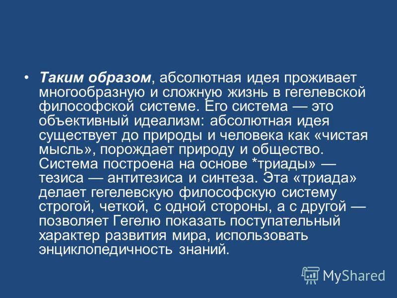 Психология человека. введение в психологию субъективности (88 стр.)
