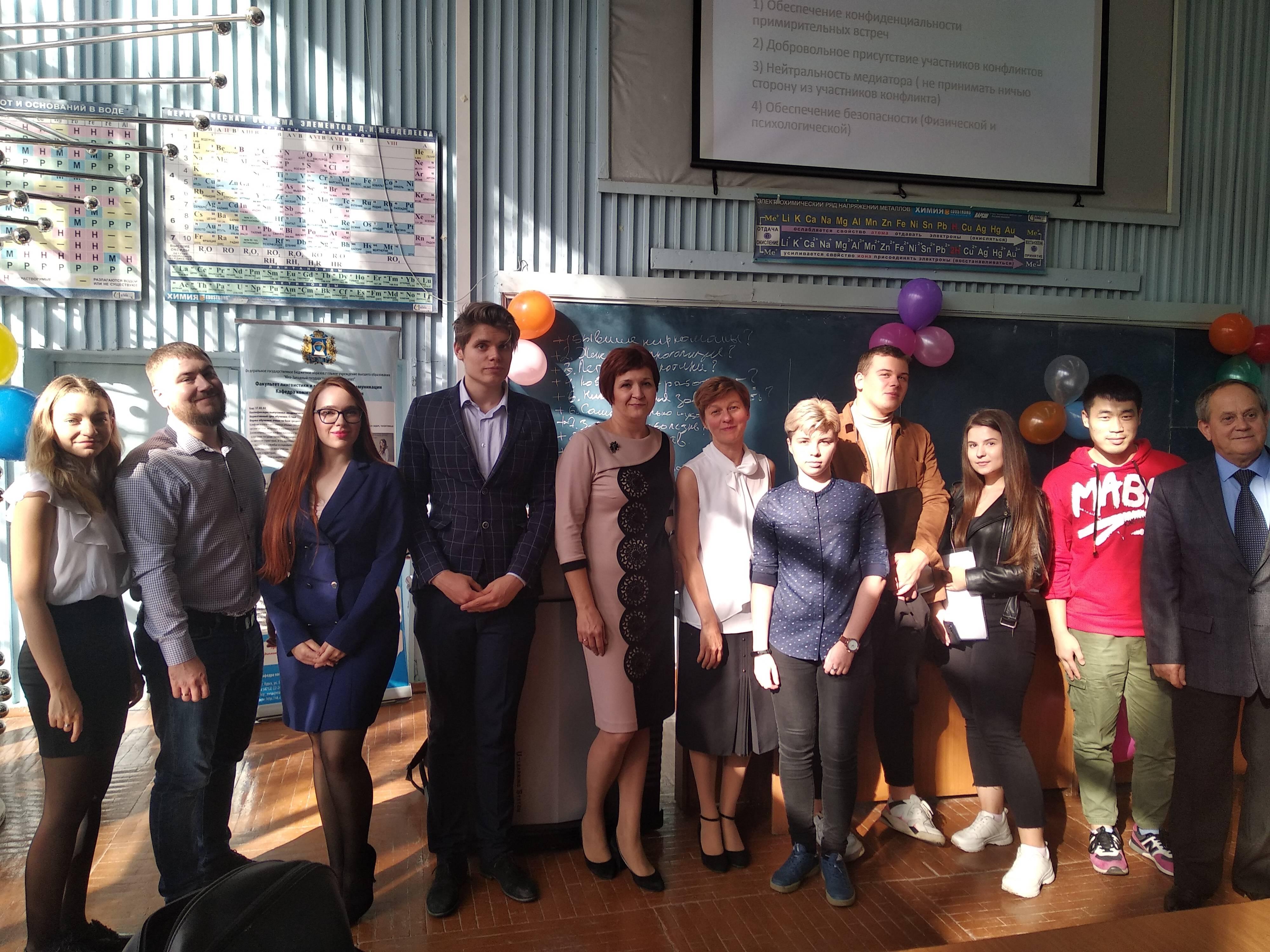 Развитие психологической культуры в современном российском образовании