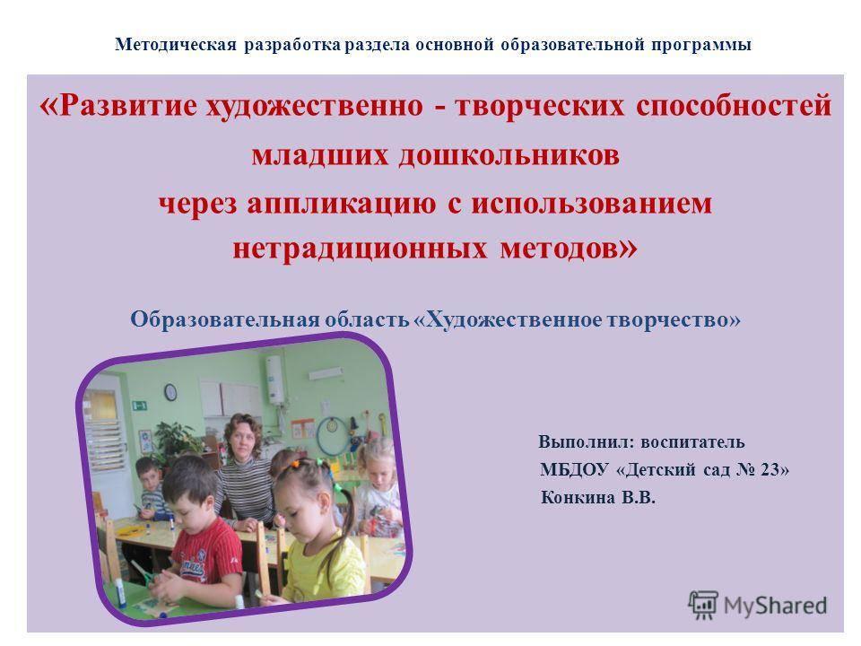 Методы воспитания детей в разное время, принципы, видео