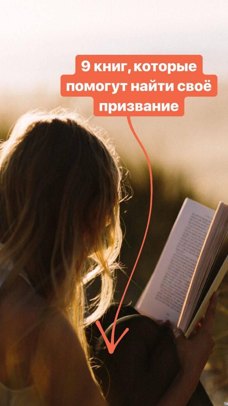 "Как найти ""своего"" психолога: 8 советов"