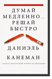 Дедукция - история метода, важные термины, применение