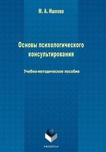 Психология здоровья — википедия с видео // wiki 2