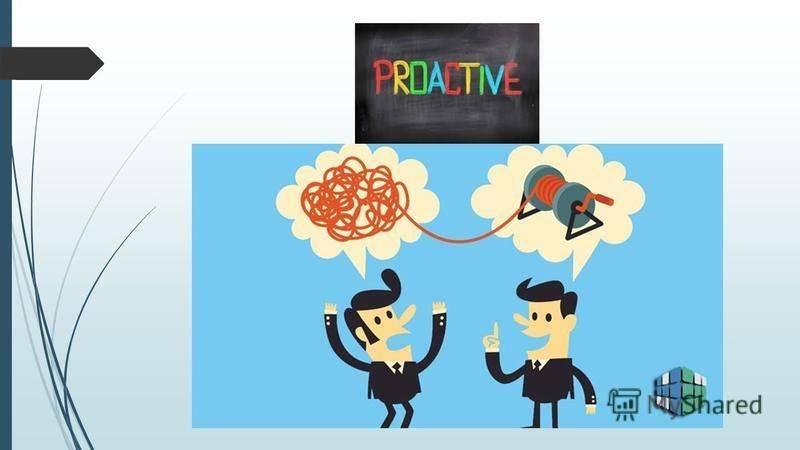 Проактивное мышление для всех. как стать проактивным?