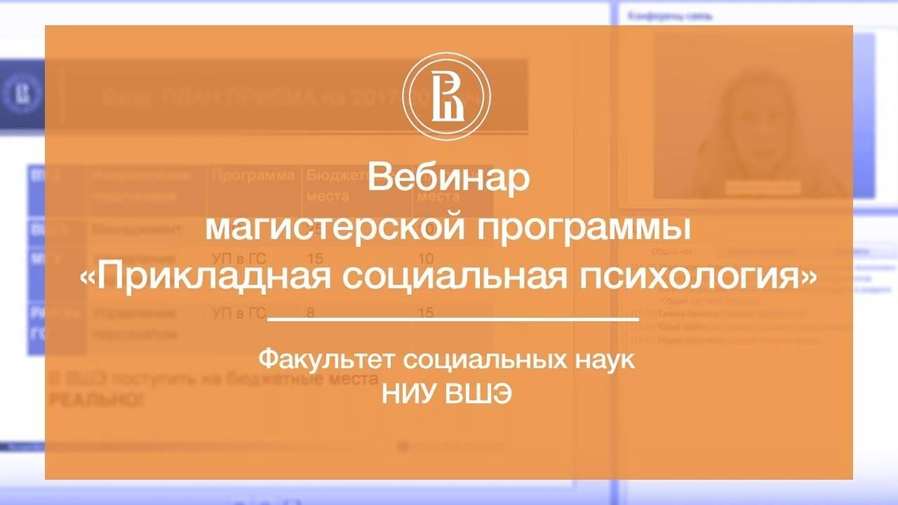 Социальная психология — википедия с видео // wiki 2