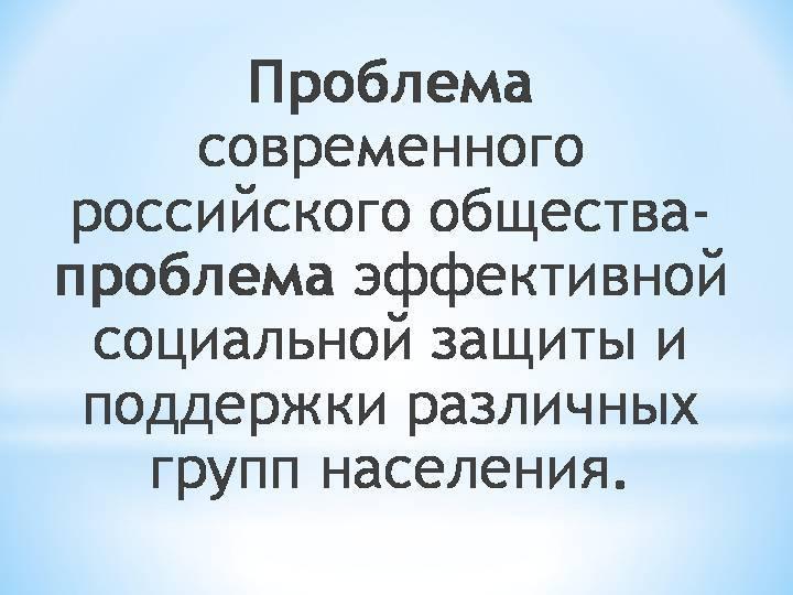 Валеология — википедия с видео // wiki 2