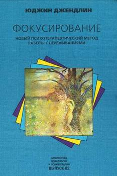 Александер ф. - психосоматическая медицина
