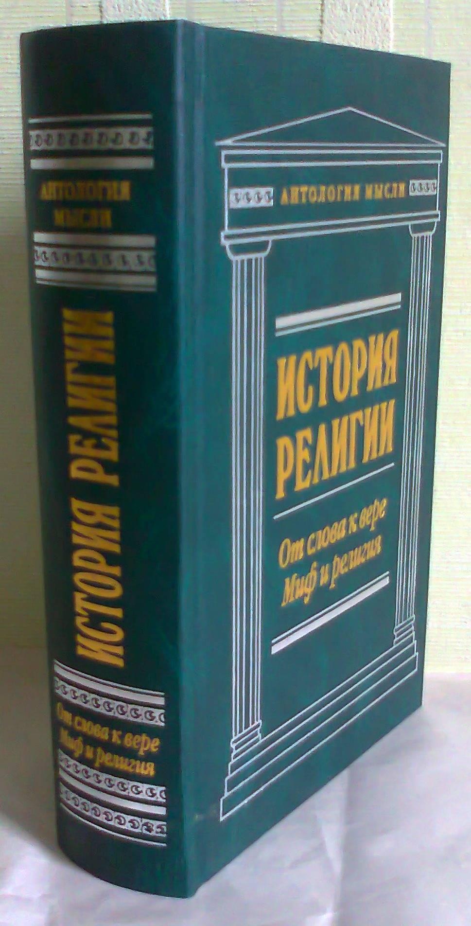 Вундт, вильгельм — википедия. что такое вундт, вильгельм