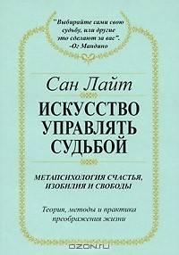 Метапсихоз – значение слова в словарях и энциклопедиях
