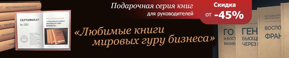 Тренинг психологическая помощь в экстремальных ситуациях - тренинг в санкт-петербурге, отзывы, скидки, фото