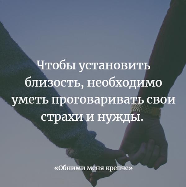 Как называются отношения без доверия