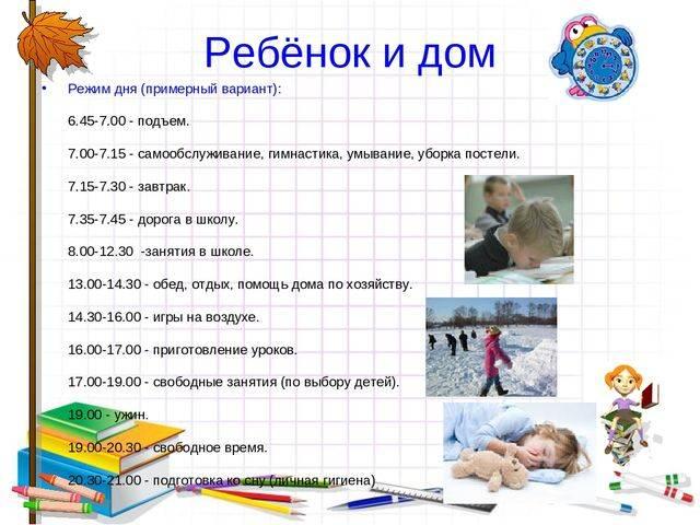 Урок 3. психология и педагогика. принципы эффективного обучения