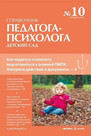 Эмоциональная лабильность у детей и взрослых