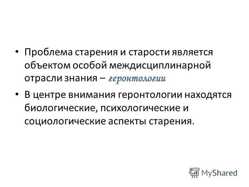 Цитаты николая амосова