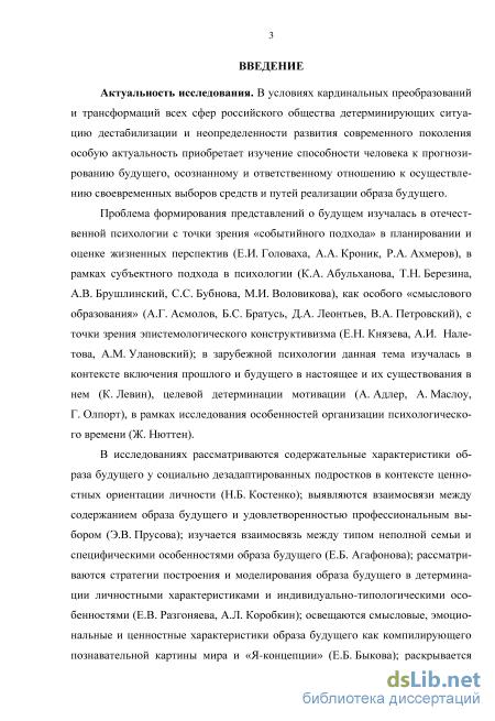 Метод исследования уровня субъективного контроля (уск)