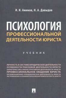 Психология: социология - бесплатные статьи по психологии в доме солнца