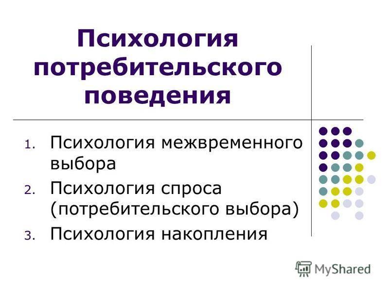 Психология: правила поведения - бесплатные статьи по психологии в доме солнца