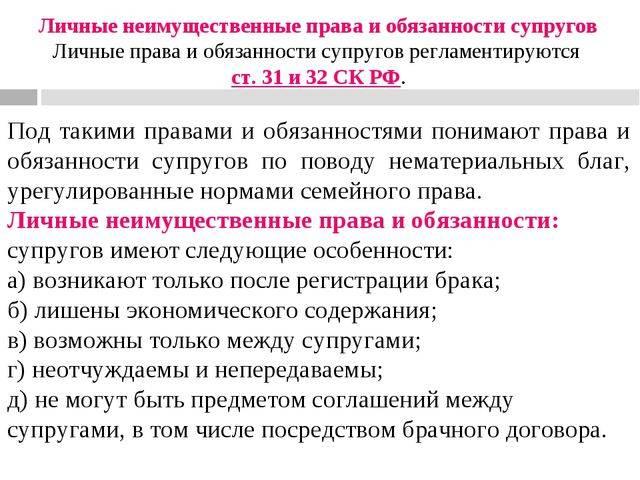 """Николай козлов. вопросник """"семейный договор"""""""