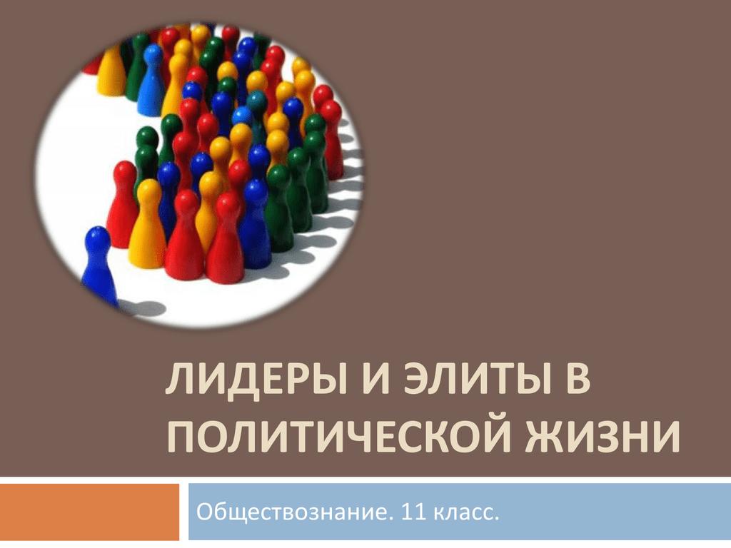 Харизматическое лидерство: 8 характеристик и черт великого лидера
