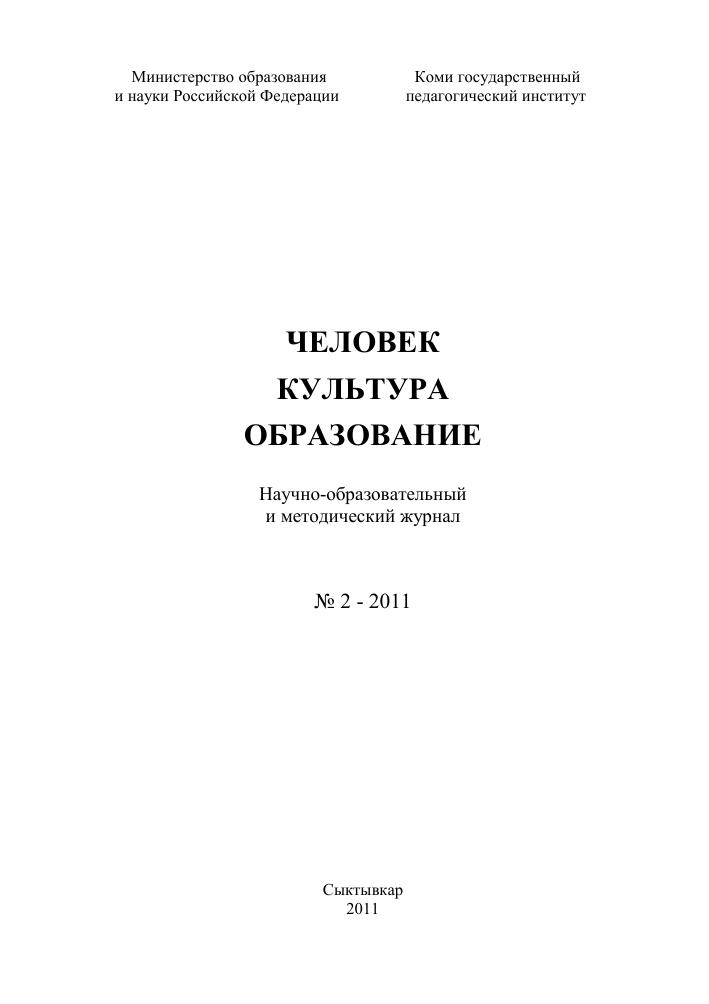 Словарь плеоназмов и тавтологий / блог :: бингоскул