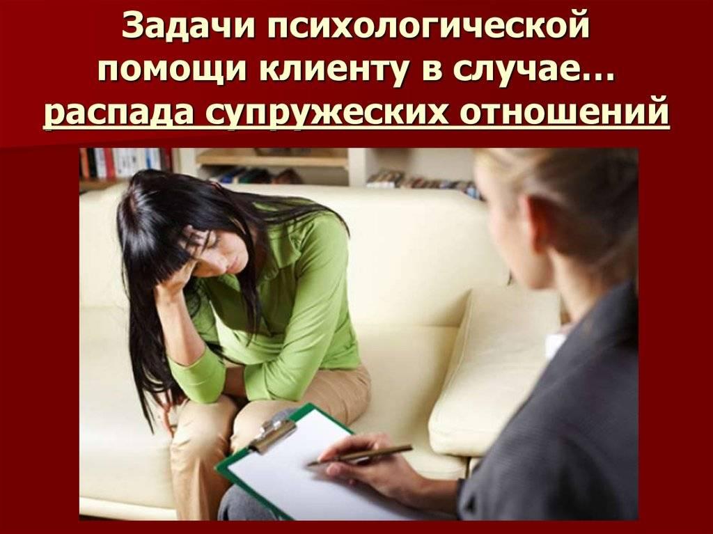 Психология: супружеская измена - бесплатные статьи по психологии в доме солнца