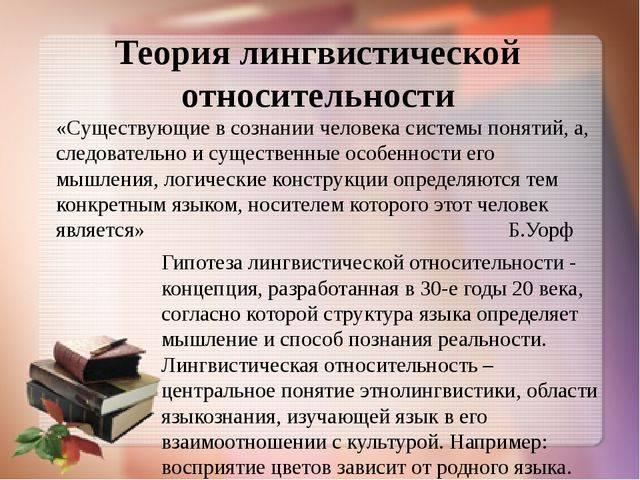 Как живут люди без «завтра»: читаем и записываем!