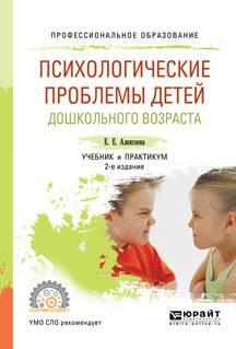 Я сам и отстань - запись пользователя ирина (irinzhurov) в сообществе воспитание, психология - от года до трех в категории растем и развиваемся - babyblog.ru