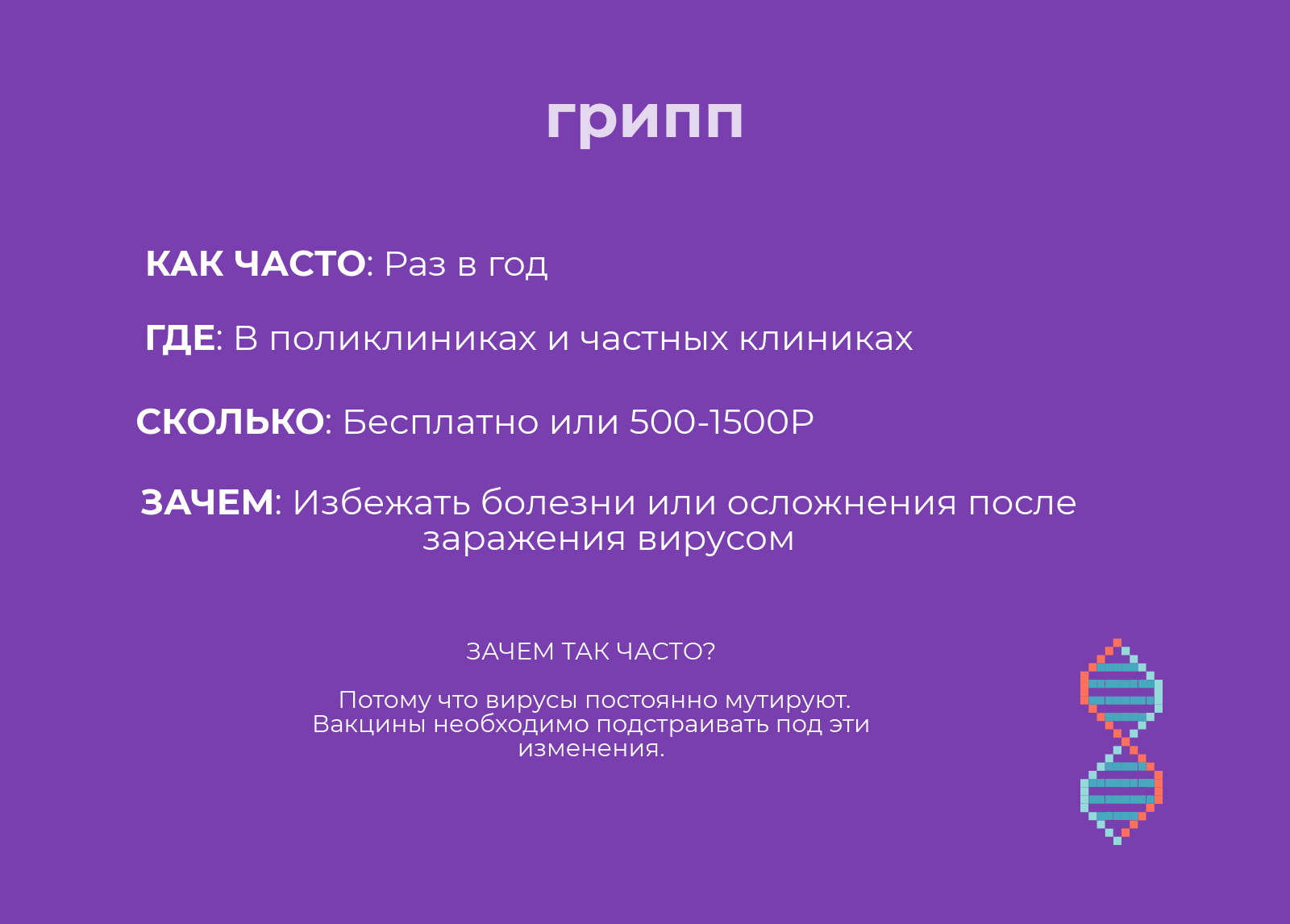 Психологические факторы принятия решения о вакцинации | спж. 2016. № 59. / сибирский психологический журнал (спж)