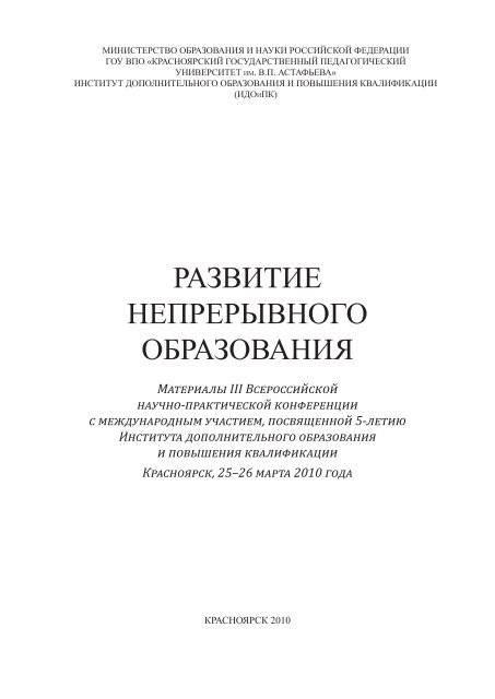 """""""психологическая культура в деятельности педагога"""" материал на тему"""