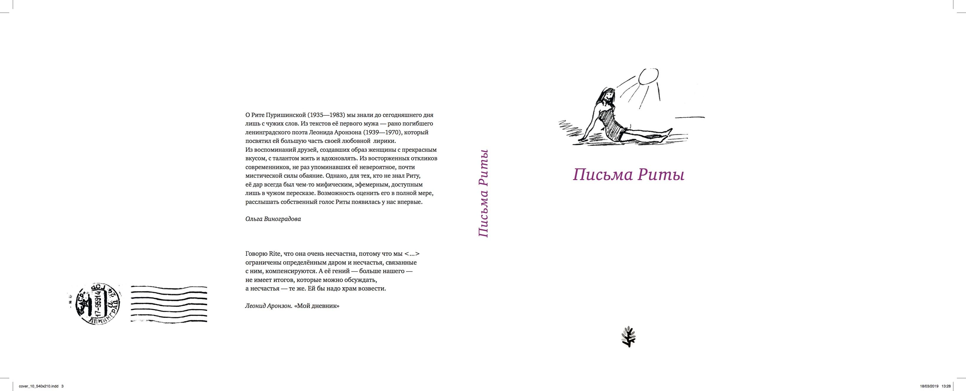 """Детская творческая студия """"калякималяки.ру"""" он-лайн"""