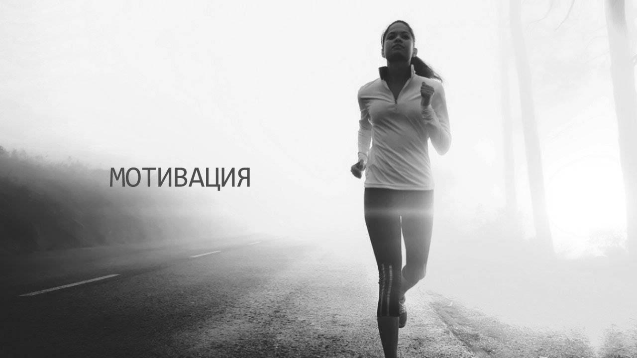 Внутренняя мотивация и психологическое благополучие