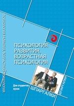 Будущая профессия — магистерская программа «прикладная социальная психология» — национальный исследовательский университет «высшая школа экономики»