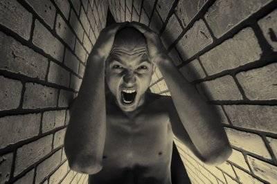 Психология ксенофобии