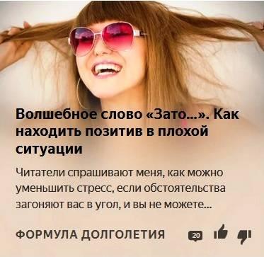 Психология: трусость - бесплатные статьи по психологии в доме солнца