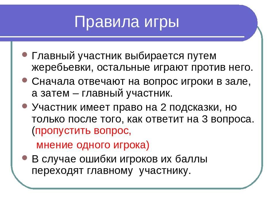 Урок 3. управление негативными эмоциями