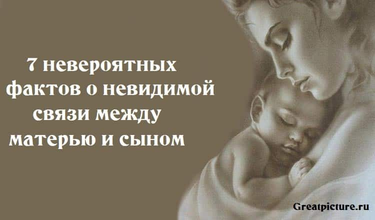 Перерезать пуповину: отношения и психология - женская социальная сеть myjulia.ru