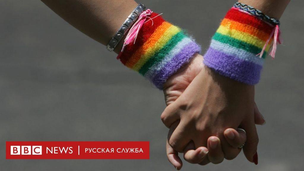 Гомосексуальность и психология — википедия (с комментариями)