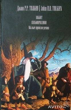 Корчак януш. книги онлайн